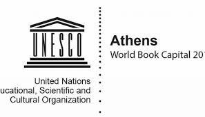 Athens World Book Capital 2018