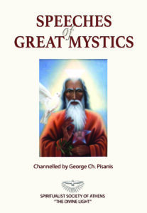 Speeches of Great Mystics
